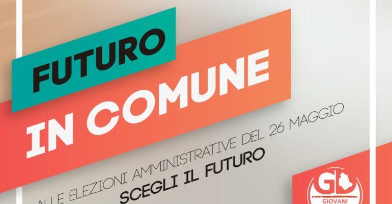 CS GD UMBRIA: I GIOVANI IN CAMPO PER UN FUTURO IN COMUNE E IN EUROPA CON CAMILLA LAURETI